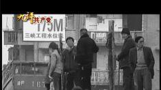 [9평 중 넷째] 공산당은 반(反)우주적 힘(한국어)