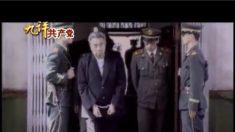[9평 중 여덟째]중국 공산당의 사교(邪敎) 본질(한국어)