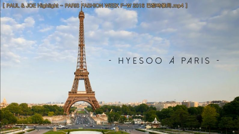 [Paris Fashion] PAUL & JOE PARIS FASHION WEEK F/W 2016 (영, 중)