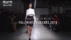 [Fashion] 2016 추/동 파리 패션 위크-한류세계