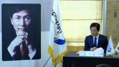안희정 충남지사의 당찬 한국 외교 문제 해법
