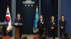 문재인 대통령 취임사