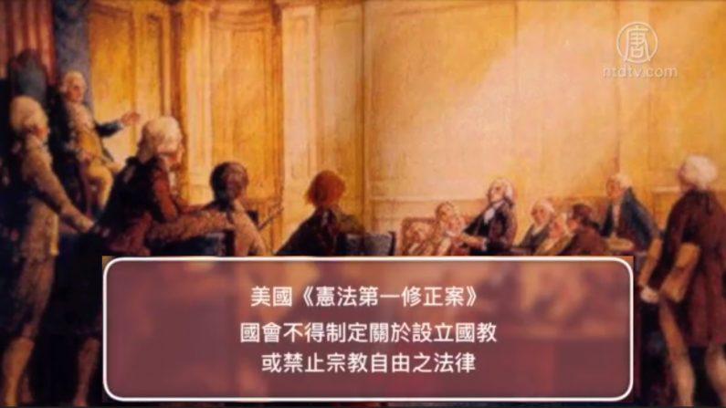 천년 신앙문명의 정점–파룬따파