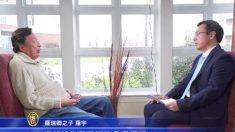 뤄위 : 중국을 구하는 파룬궁, 시진핑은 장쩌민 정책을 종료해야