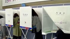 사전투표, 오후 3시 기준 351만명..투표율 8.3%
