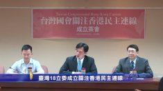 [禁聞] 미국 국회, 리밍저를 중국 정치범 명단에 편입 外