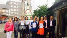 [禁聞] 세계인권단체, 7·9 중국 인권변호사 기념일 추진