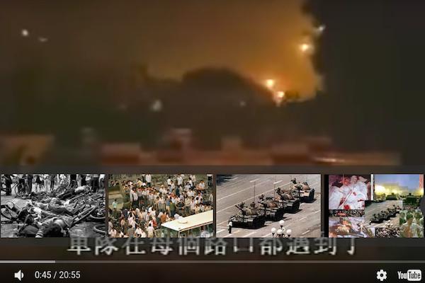 톈안먼 광장에 나타난 '6.4'원혼