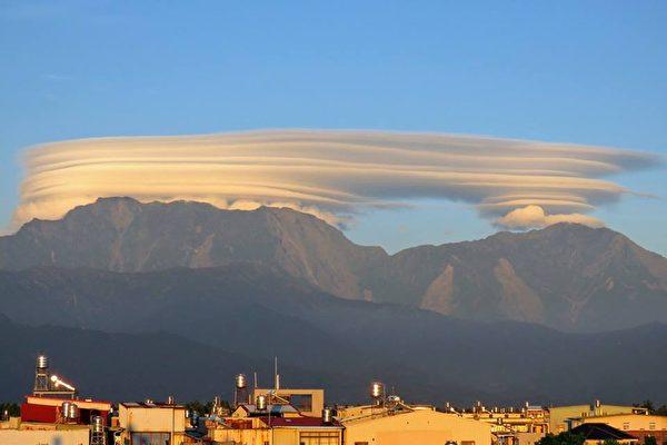 대만의 기이한 구름층