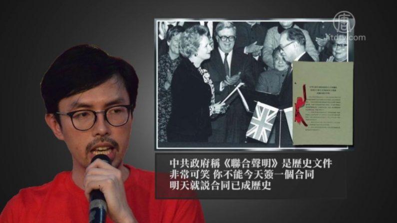 [禁闻] 영국언론, 중국정부의 약속은 무가치해
