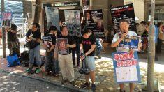 [禁闻] 홍콩 단체, 중국 인권변호사의 날 행사