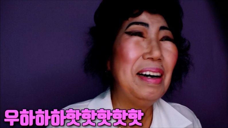 """손녀의 사랑으로 유튜브 스타 된 박막례 할머니, """"끝내줍니다~!"""""""