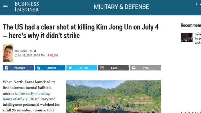 미군은 4일 김정은을 참수할 수 있었지만…