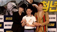 박서준, 강하늘의 유쾌한 청춘 수사극 '청년경찰'