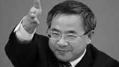 중국공산당 19대 대회의 관전 포인트 두 가지