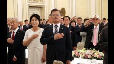 """문재인 대통령 """"독립유공자, 3대까지 합당한 예우할 것"""""""