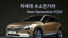 현대차 17일 '무한 청정에너지' 차세대 수소전기차 공개
