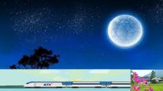 코레일, 추석 열차승차권 29~30일 예매 진행
