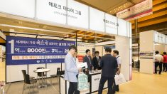[영상] 아시아 최대 국제 부동산 박람회 '시티스케이프 코리아' 개막