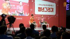 """[영상] 홍준표 """"北 ICBM 개발 목적은 한미동맹 고리 끊는 것"""""""