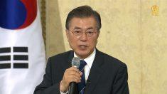 [영상] 문 대통령 100일 기자회견, 외교 안보는 단호하게