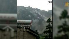 [영상] 中, 구이저우에서 산사태 발생.. 사망 3명, 실종 32명