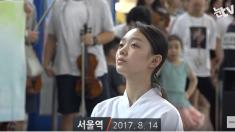 세계 위안부의 날 맞아 청소년들 서울역에서 플래시몹
