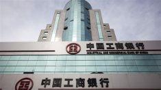 中4대 은행 이례적으로 대북 거래 금지