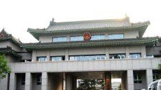 변호사: 중국 최고법원 신 규정에 차별적 조항 들어있어