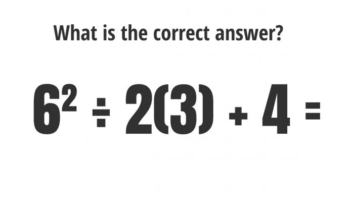 정답이 무엇일까요?