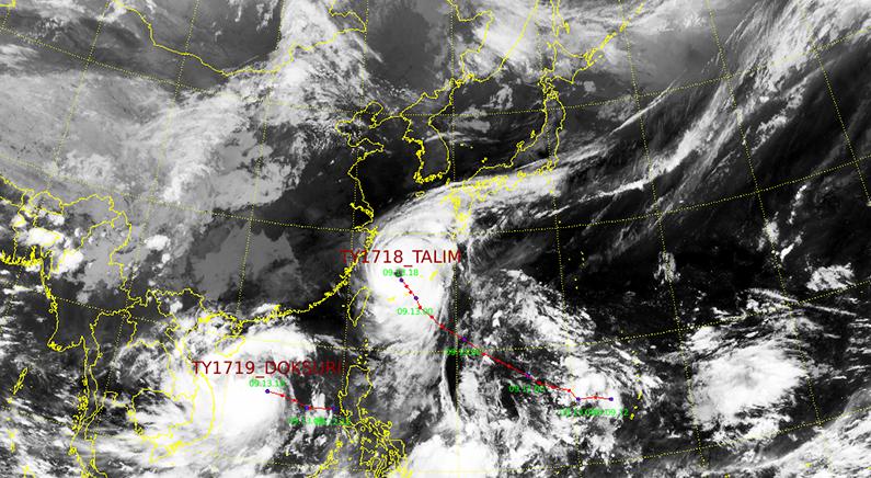 태풍경로 한국,일본 기상청 비슷한 전망..15일 제주 영향권