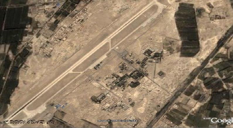 중국, 32년간 45차례 핵실험 한 것으로 추정, 중국 핵실험 실태[1]