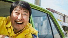 中, 영화 '택시 운전사' 6·4 연상시켜 상영 금지