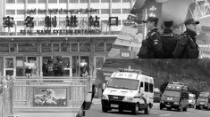 중국 제19기 당대회로 전국 오히려 혼란과 신음