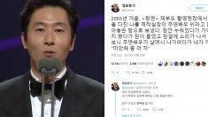 """""""김주혁, 따뜻한 인간미 넘쳤던 배우"""" 연예계 애도 물결"""