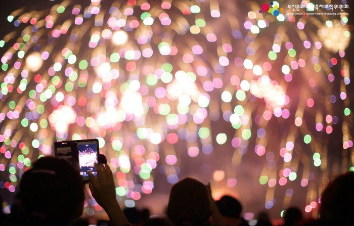 항구의 밤 수놓을 '부산불꽃축제' 오는 28일 열린다
