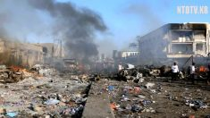 [영상] 소말리아 자살폭탄 테러..  276명 사망