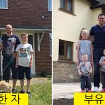 일주일간 삶을 바꾼 가난한 집과 부유한 집, 체험 결과?