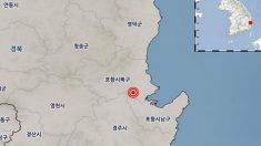 [속보] 경북 포항시 북구에서 지진 발생, 진도 5.5