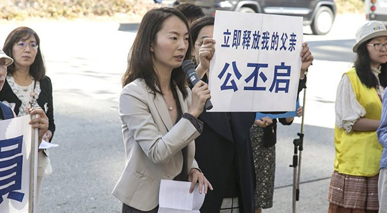美 실리콘밸리 주민, 트럼프에게 중국 인권문제에 관심을 가질 것을 호소