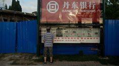 미국 매체 단동은행 북한 돈세탁 도운 배후 '큰 물고기' 폭로