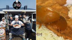 '싸우고 화해하고' 관찰예능 맛 제대로 살린 '강식당' 첫방