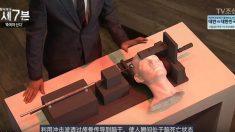 한국 TV 보도, '중국 왕리쥔 전 공안국장 순간 뇌사기 발명'