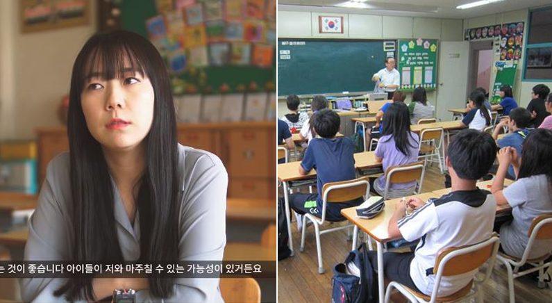 선생님이 국어책을 읽게 하신 후에 화장실에 가신 이유(영상)