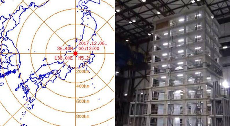 일본 지진, 도쿄에서도 규모 4급 감지..시민 불안감 확산