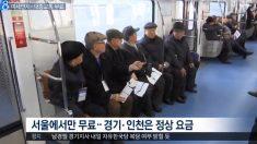 '미세먼지 비상' 내일(15일) 서울 대중교통 요금감면..주의사항은