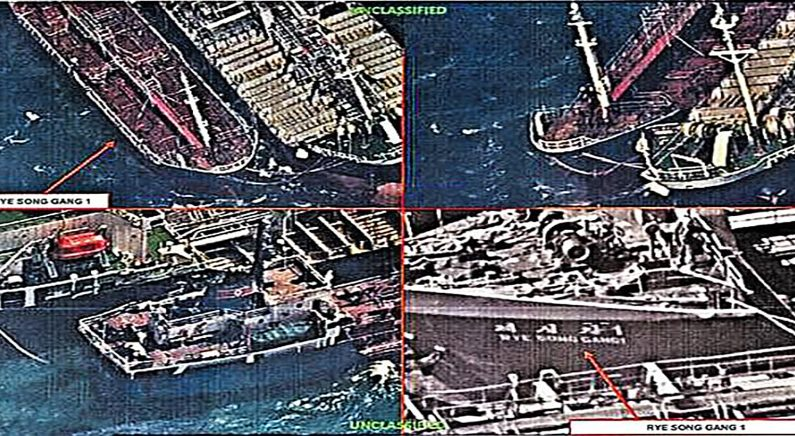 한국, 북한의 석유 밀수 혐의 선박 억류와 중국의 처지