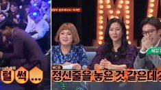 혼란의 인터뷰..방청객 '원투 펀치'에 정신줄 놓아버린 유재석 (슈가맨2)