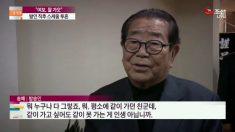 """송해, 65년 함께 한 아내와 작별인사 """"편안하게, 나 기다려요"""""""