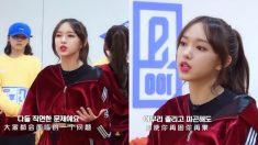 """모국어 입담 터진 우주소녀 성소, 중국 연습생 훈계 """"이렇게 똑 부러졌을 줄"""""""